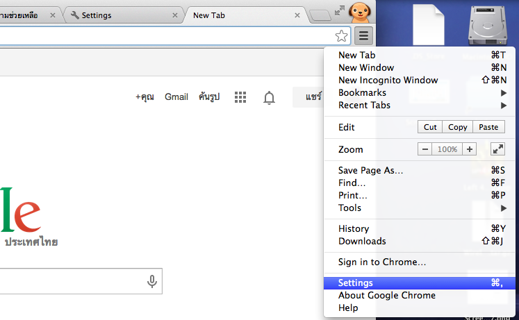 Google Chrome Settings menu